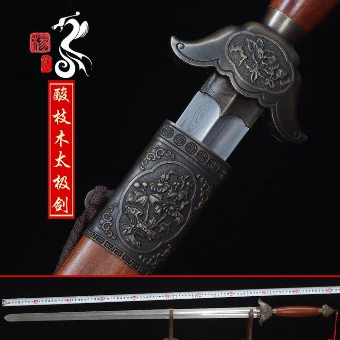 龍泉楊氏亞光不銹鋼太極劍男女士晨練花紋鋼軟劍比賽武術劍未開刃