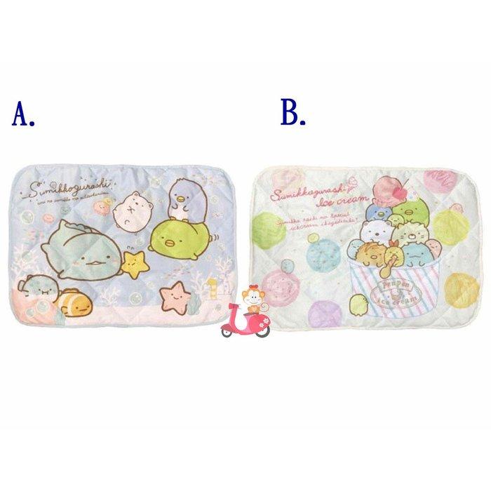 {阿猴達可達}日本空運 Sumikko gurashi 角落生物 角落小夥伴 枕巾 枕頭套 枕頭墊 涼感系列 特價380