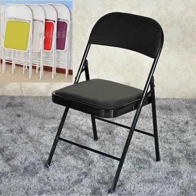 簡易凳子靠背椅家用可摺疊椅辦公椅/會議...