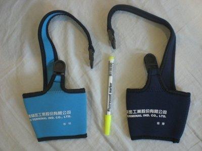 107股東會紀念品~建通~環保飲料杯手提套/手提杯套/環保杯套 (深藍色 或 海藍色)
