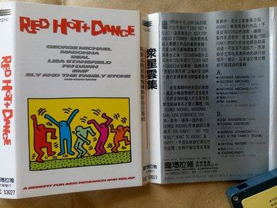 救援愛滋病AIDS義演RED HOT+DANCE卡錄音帶。George Michael Madonna Seal EMF
