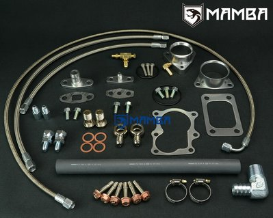 For Nissan TD42 HT18 GQ Full Turbo Install Kit (Water-Cooled