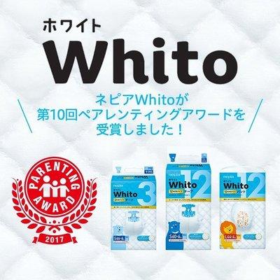 【Re*】nepia 王子 Whito 日本境內十二小時超薄長效紙尿褲 尿布 (褲型)