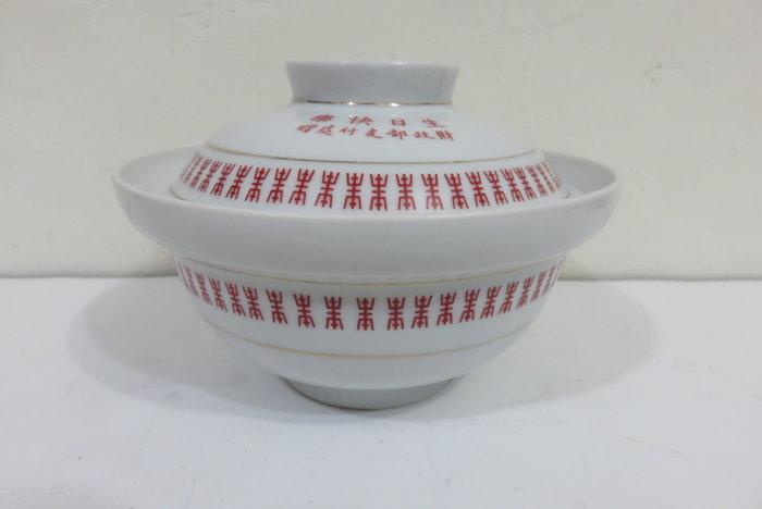 【讓藏】早期收藏早期大同泡麵碗,蓋碗,,完整,16.4*16.4*11,,,下標就賣