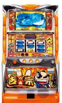 高雄 尚捷 吉宗 a3 (客訂機) 漁機 超悟空 滿貫 slot 野蠻 威鯨 海洋 超級大舞台 sega 娛樂