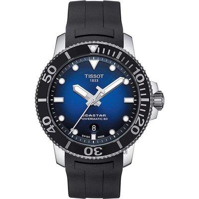 (98%) TISSOT 天梭 Seastar 1000 海洋之星 300m 機械錶 T1204071704100