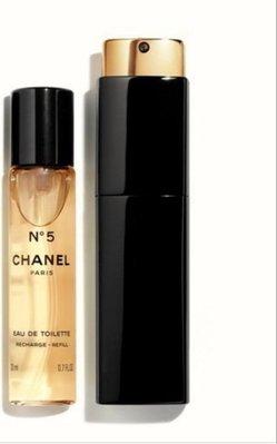 CHANEL 香奈兒 N°5 NO5 5號  隨身 行動 淡香水 噴瓶 含香水 20ml