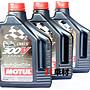 Jt車材 -  MOTUL 300V 0W15 塑膠瓶 現總代理公司貨 法國原裝進口 台中台北可自取 含稅