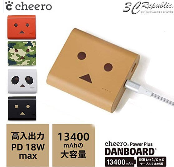 cheero 阿愣 13400mAh 行動電源 阿楞 PD 快速充電 充電器