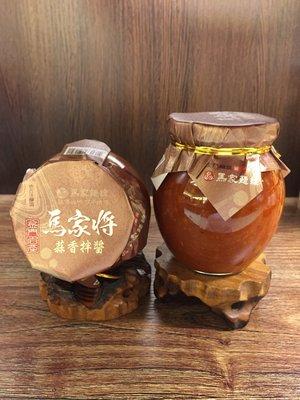 金門第一品牌 百年老店 『馬家麵線』官方網路商店 團購美食 馬家將系列 - 蒜香拌醬