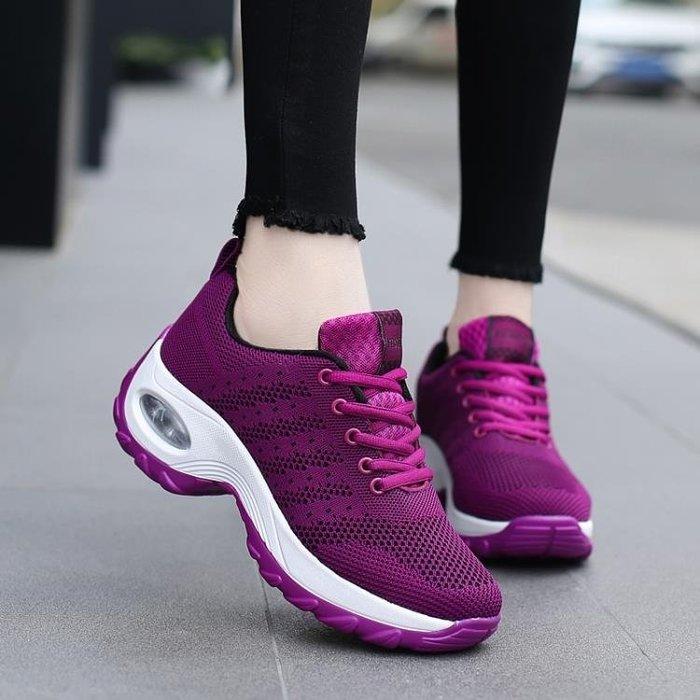 運動鞋女內增高旅游鞋天網面透氣氣墊跑步鞋厚底鞋 【MAX衣捨】