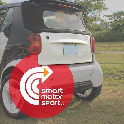 「SMS Smart」SMART 450 車殼 SMS獨家開發後大牌板後牌照板