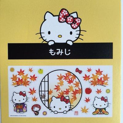 [Kitty 旅遊趣] Hello Kitty 牆壁貼紙 磁磚貼紙 壁貼 行李箱貼紙 多用途貼紙 裝飾 楓葉