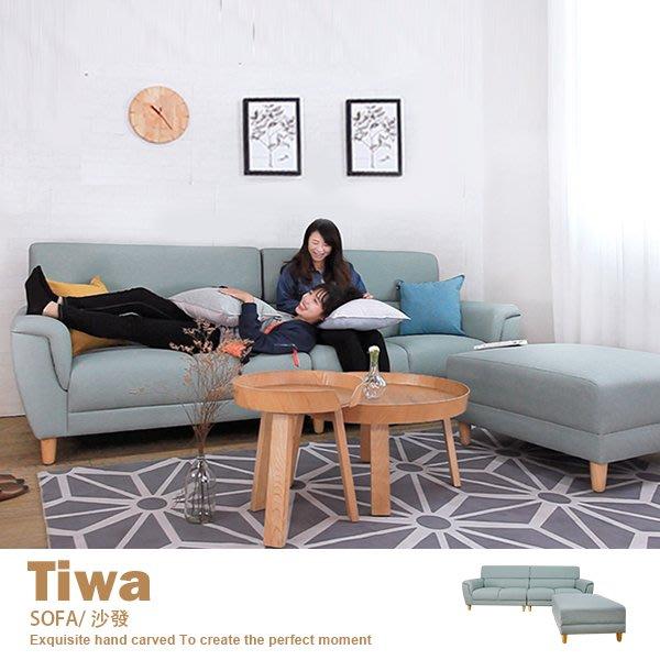 沙發發 L型 四人位+凳 貓抓皮款 小清新 簡約 北歐 丹麥北歐原素【C104-1-L】品歐家具