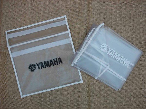 【六絃樂器】全新 Yamaha PSR系列 電子琴防塵蓋 E273/ E263/ 253/243/233/223