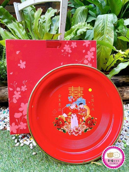 藝術茶盤(親親/佳偶)款