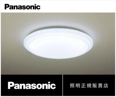 高雄永興照明~ 5年保固 Panasonic 68W 國際牌 LED遙控吸頂燈10坪 LGC81101A09