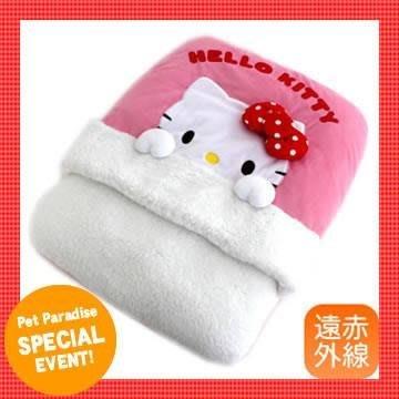 貝果貝果 日本 pet paradise 代理 KITTY 保暖造型睡袋 [B223]