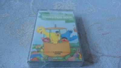 紫色小館17-----TRANSITION BOOK 6