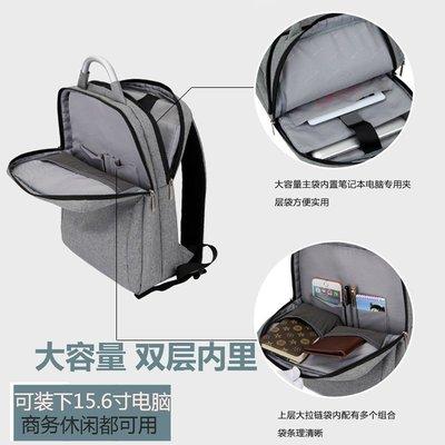 ☜男神閣☞男女士商務背包電腦包15.6寸雙肩包男筆記本14寸正韓學生雙肩背