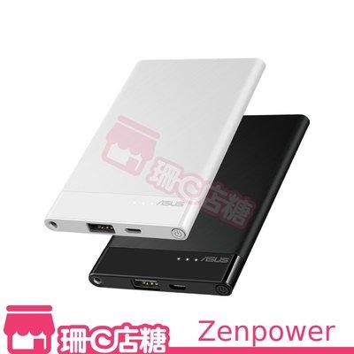 ❆公司貨❆  華碩 ASUS ZenPower Slim 4000mAh 行動電源  行充 隨身電源 保固六個月