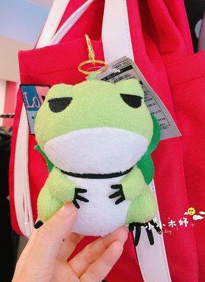 特價 超可愛 旅行青蛙 倉鼠 蝴蝶 螃蟹 蝸牛 毛絨娃娃玩偶 吊飾 鑰匙圈/禮物/小小木妤
