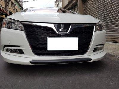 車酷中心 LUXGEN S5  網狀水箱罩-燻黑款式 5000元安裝價