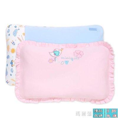棉兒童枕頭男女寶寶護頸嬰兒枕頭【優品良鋪】