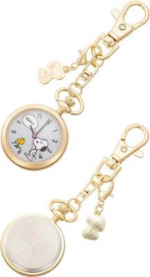 日本正版 Fieldwork PNT008-2 史努比 SNOOPY 掛錶 手錶 懷錶 日本代購