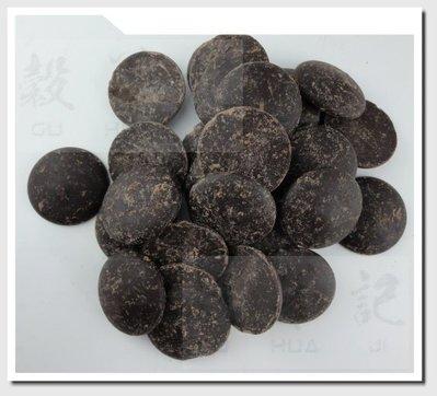 Belcolade  - 貝可拉 司普蜜 71.4% 黑巧克力粒 - 200g 分裝 穀華記食品原料