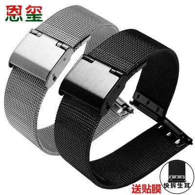 小花花精品店-米蘭尼斯錶帶適配華為榮耀手錶magic watch GT智能運動不銹鋼錶鏈