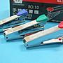 SDI 手牌 1102B 10號釘書機/一台入(定55) 簡約實用型 釘書機 (適用10號釘書針) 訂書機-順