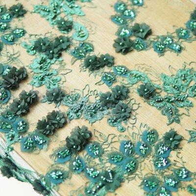 橙子的店 W200原版高定手工釘珠立體刺繡軟網紗定位繡花蕾絲布面料禮服用料