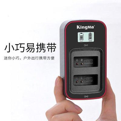 相機電池勁碼佳能m50電池LP-E12電池for佳能EOS M M2 M10 M100 M200 100D數碼單反微單照