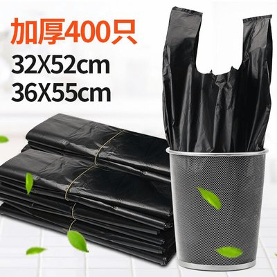 hello小店-垃圾袋酒店賓館用加厚背心式馬甲圾圾桶塑料袋手提家用黑色塑料袋#垃圾袋#收納袋#束口垃圾袋#