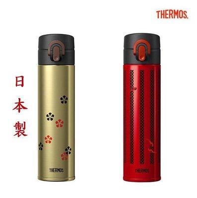 ☆日本製☆Thermos 膳魔師 超輕量 不銹鋼真空保溫瓶 400ML JOA-400 保冷瓶 保溫杯