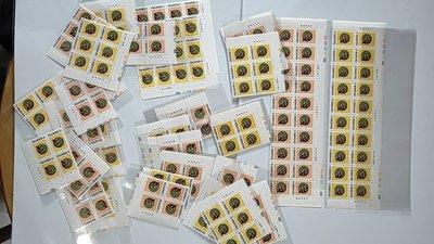新年郵票(76年) 二輪龍 17組方連均帶色標 計98套 全品