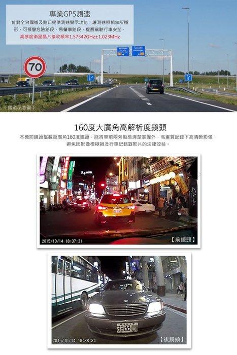 【皓翔】愛國者 F500w GPS 測速版  96655  1080P 後視鏡  高畫質 前後雙鏡頭 行車記錄器