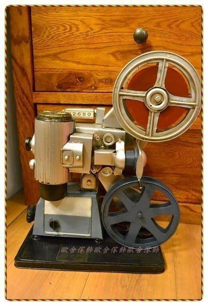 放影機 手工鐵皮模型 美式鄉村工業風 道具 收藏 送禮 古董 櫥窗陳列展示【【歐舍家飾】】