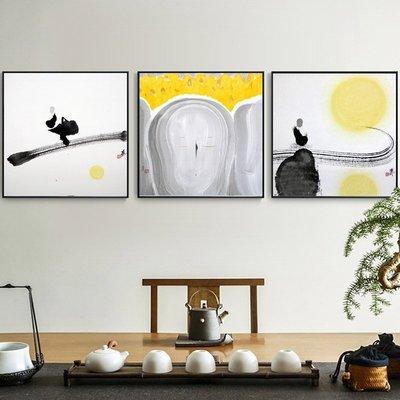 中式禪意裝飾畫抽象水墨畫方形牆畫茶室玄關走廊客廳書房牆壁掛畫xw