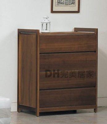 【DH】貨號N541-4《澳斯》2.7尺淺胡桃實木四斗櫃/衣櫃˙沉穩設計˙質感一流˙主要地區免運