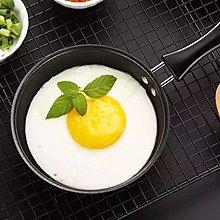 小煎鍋/ 可用電磁爐的小煎pan/ 煎蛋神器/ 荷包蛋模具