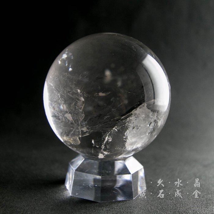 『上久水晶』【頂級天然白水晶球】【506.5公克】【7.2公分】【清透度85%↑】白水晶球零售/批發
