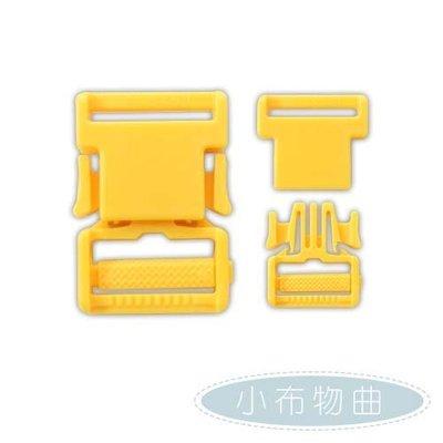 【小布物曲】日本進口-書包插鎖 30mm/25mm(手作.拼布.釦環)