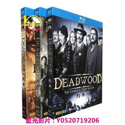 BD藍光美劇1080P Deadwood 朽木/死木 1-3季 完整版