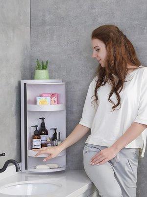 千夢貨鋪-浴室衛生間置物架壁掛式北歐收...