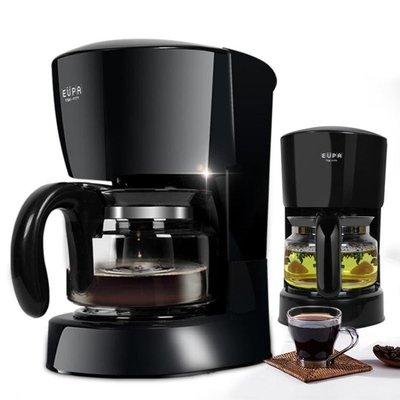咖啡機 tsk-1171美式咖啡機家用全自動滴漏式咖啡壺煮小型迷你