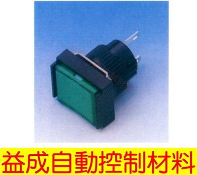 【益成自動控制材料行】TEND TN16長方形指示燈TN16-PLL