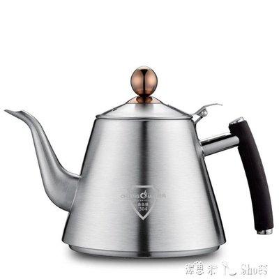 食品級304不銹鋼壺燒水壺燃氣家用加厚電磁爐平底耐熱泡茶壺