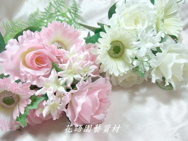 ◎花語人造花資材◎*優美玫瑰太陽菊花束*2色.居家擺設~櫥窗~新款上市